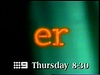 Channel Nine - Promo Endtag - ER (May 1996)